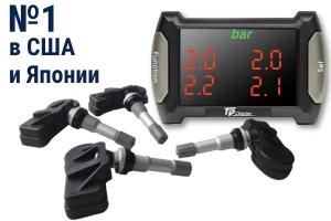 Датчики давления шин TPMS CRX-1010N