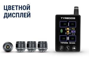 Датчики давления шин TPMS CRX-1042