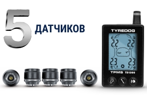 Система контроля давления и температуры в шинах с датчиком для запасного колеса