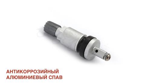 CARAX ©:Вентиль/клапан для замены в штатных датчиках давления Schrader Generation4