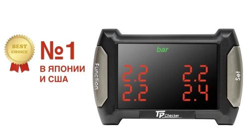 Датчики давления и температуры в шинах TPMS CRX-1010N