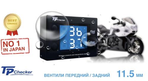 CARAX Ⓒ:Датчики давления шин мотоцикла, внутренние датчики TPMS CRX-1022-11.5