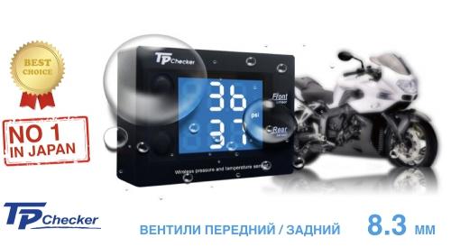 Система контроля давления и температуры в шинах, внутренние датчики TPMS CRX-102