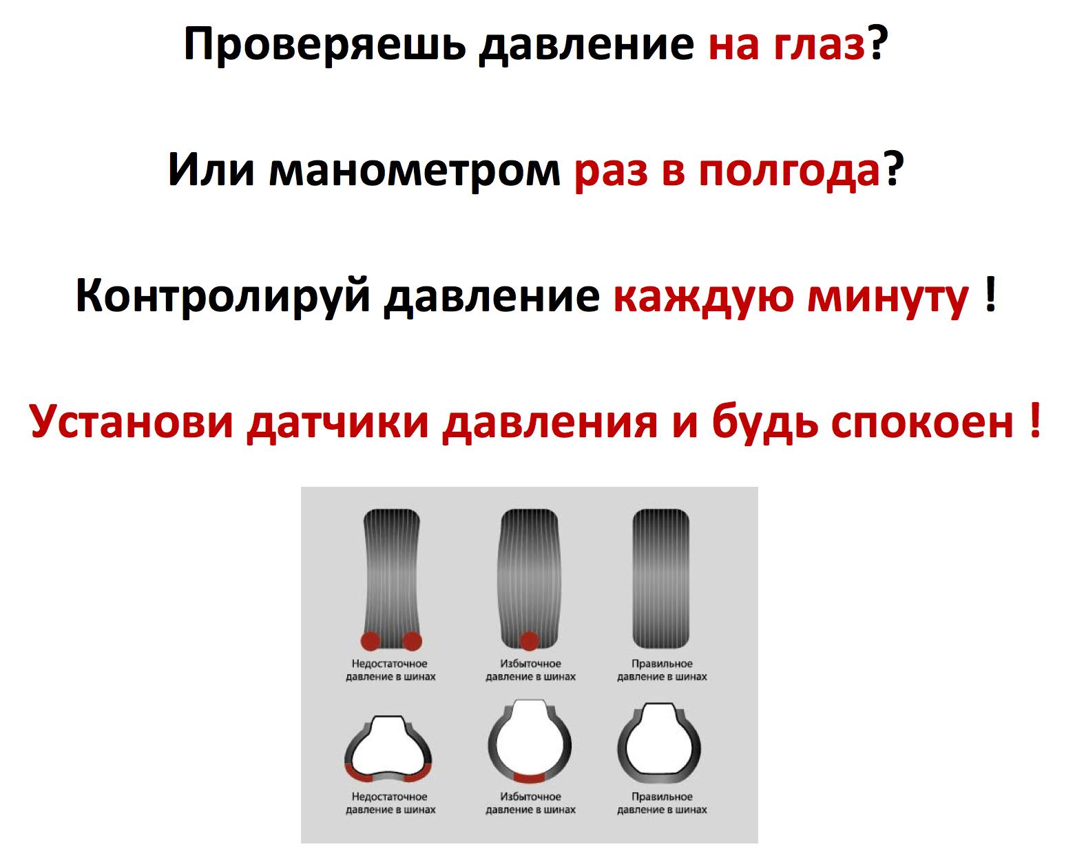 renault symbol рекомендованное давление в шинах